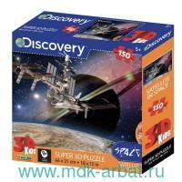 Пазл 3D 150 элементов «Космическая станция» : Арт.10825  (ТМ Prime 3D)