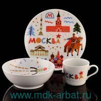 Набор подар.«Яркая Москва» Арт.81.27412.00.1