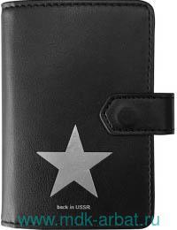 Визитница«USSR» Арт.IVZ040/star