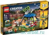 Конструктор 3 в 1 «Creator. Ярмарочная карусель» : Арт.31095 (ТМ Lego)