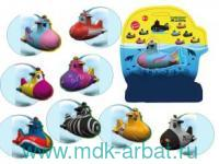Игрушка «Подводная лодка» в ассортименте : Арт.120111 (ТМ ABtoys)