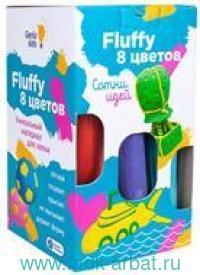 Пластилин воздушный, 8 цветов, 160гр. «Fluffy» : артикул ТА1503 (ТМ Genio Kids)