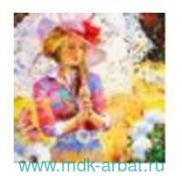 Открытка п/номерам 30х30«Дама в саду» Арт.АС013