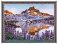 Набор для вышивания бисером 30х40см «Лавандовый пейзаж» : арт. VS019 (ТМ Color Kit)