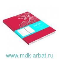 Ежедневник недатированный А5 136листов «BrightLeav »розовый : арт.ЕИКФБЛ52013603 (ТМ Listoff