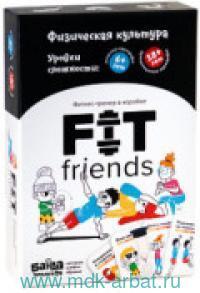 Игра настольная «Fit friends» : арт.УМ099 (ТМ «Банда Умников»)