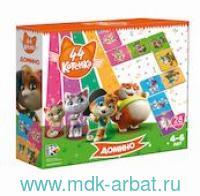 Домино«44 котенка» : Арт.VT8055-06 (ТМ «Vladi Toys»)