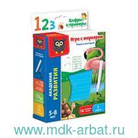 Игра настольная «Пиши и вытирай. Цифры и примеры» : арт.VT5010-04 (ТМ «Vladi Toys»)