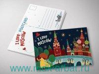 Открытка«I love Moscow.Зарядье» Арт.о112029
