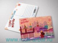 Открытка«I love Moscow»панор.с Дет.мира Арт.о112031