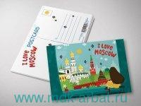 Открытка«I love Moscow» Арт.о112032