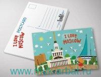 Открытка«I love Moscow.ВДНХ» Арт.о112028