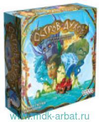 Игра настольная «Остров духов» : арт.915078 (ТМ «Hobby World»)