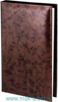 Фотоальбом 156 фото10х15см коричневый : арт.390470 (ТМ Brauberg)