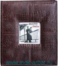 Фотоальбом 20 листов 23х28см кожзам коричневый : арт.390493 (ТМ Brauberg)