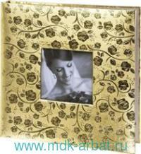 Фотоальбом 20 листов 30х32см золотой : арт.391127 (ТМ Brauberg)