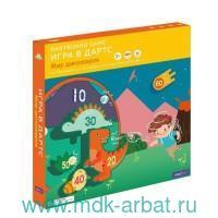 Набор игровой «Мир динозавров» : Арт.ME511R (ТМ «mierEdu»)