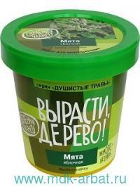 Набор для выращивания «Мята яблочная» : Арт.zk-093 (ТМ Вырасти дерево)