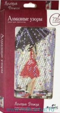 Набор «Алмазные узоры. Мелодия дождя» : артикул 04727 (ТМ Origami)