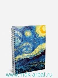 Скетчбук А6«Звёздная ночь»греб. Арт.03546