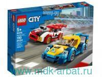 Конструктор «City. Гоночные автомобили» : Арт.60256 (ТМ Lego)