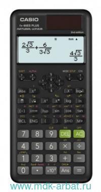 Калькулятор научный 10+2 разрядный, цвет черный : Арт.FX-85ESPLUS-2-SETD/1197611 (ТМ Casio)