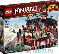 Конструктор «Ninjago. Монастырь Кружитцу» : Арт.70670 (ТМ Lego)
