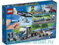 Конструктор «City.Police. Полицейский вертолетолетный транспорт» : Арт.60244 (ТМ Lego)