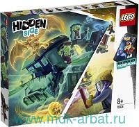 Конструктор «Hidden Side. Призрачный экспресс» : Арт.70424 (ТМ Lego)