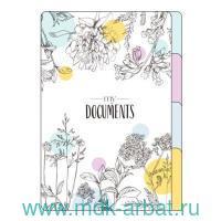 Папка-уголок А4«My Documents»пласт. Арт.49662