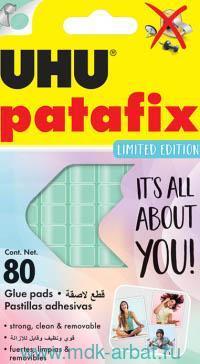 Подушечки клеящие «Patafix» 80шт., мята : Арт.34450 (ТМ UHU)