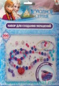 Набор для создания украшений «Холодное сердце. Анна 1» + подарок (ТМ Disney)
