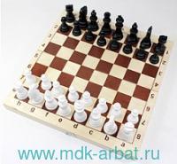 Игра настольная «Шахматы.Шашки» пластмассовые в деревянной упаковке (поле 29х29 см.) : Арт.03879 (ТМ Десятое Королевство)