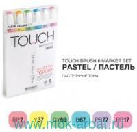 Маркеры, 6цв.«Touch Brush», пастельные оттенки. Арт.1200616 (ТМ ShinHanArt)
