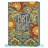 Ежедневник недатированный А5 «Art Nouveau» зеленый : (ТМ Контэнт)