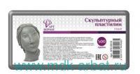 Пластилин скульптурный 500г серый : Арт.AF11-011-11 (ТМ Арт формат)