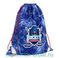 Мешок для обуви 36х44см «Hockey» : Арт.48251 (ТМ Erich Krause)