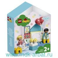 Конструктор «Duplo.Town. Игровая комната» : Арт.10925 (ТМ Lego)