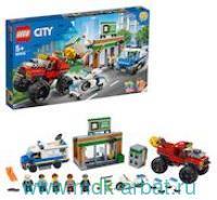 Конструктор «City. Ограбление полицейского монстр-трака» : Арт.60245 (ТМ Lego)