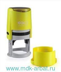 Оснастка для печати автоматическая d-41.6мм с крышкой неон лимон : Арт.Printer R40 neon lemon (ТМ Colop)
