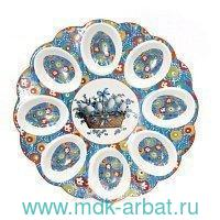 Тарелка d22см на 8 яиц фарфор