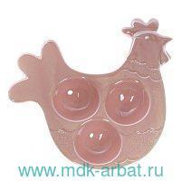 Подставка на 3 яйца «Курочка» розовый фарфор