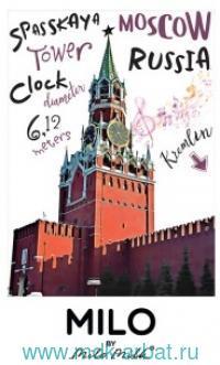 Магнит «Спасская башня» : арт.119-025 (ТМ Milo Milk)