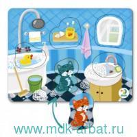 Пазл-сортер «Ванная комната» : Арт.300276 (ТМ Vladi Toys)