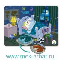 Пазл-сортер «Спальня» : Арт.300278 (ТМ Vladi Toys)