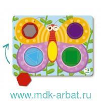 Пазл-сортер «Бабочка» : Арт.300288 (ТМ Vladi Toys)