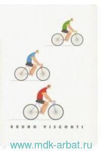 Тетрадь, 40 листов, клетка, «Велогонки» : арт. 7-40-001/39 (ТМ Bruno Visconti)