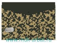 Папка для тетрадей  А4 «Камуфляж» на кнопке : Арт.51160 (ТМ Феникс+)