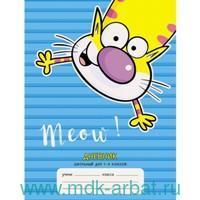 Дневник 1-4 классы «Веселый кот» твердая обложка, синий : Арт.ДМБ204806 (ТМ Unnika land)