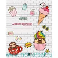 Дневник 1-4 классы «Вкусные каникулы» мягкая обложка, белый : Арт.ДИМ204807 (ТМ Unnika land)